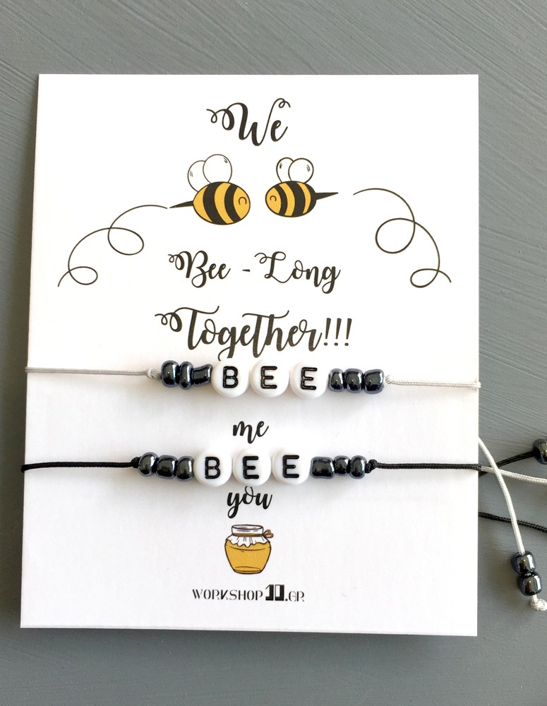 We BEE long together
